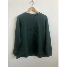 Embossed Sweat - Ivy Green